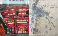 旅がらすの日曜日 ~社寺修復塗師の街並み散策日誌~ 愛知県 竜美ヶ丘の猿山