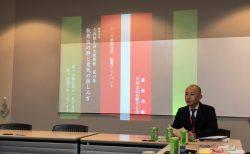 歌舞伎講座スライド