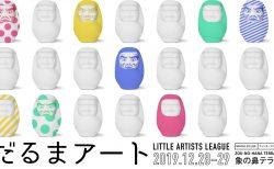 日本伝統文化を再定義する「DARUMA ART」by LITTLE ARTISTS LEAGUE