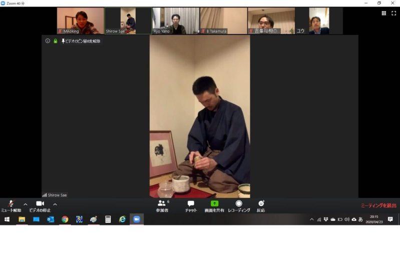 話題のZoom茶会を実践!