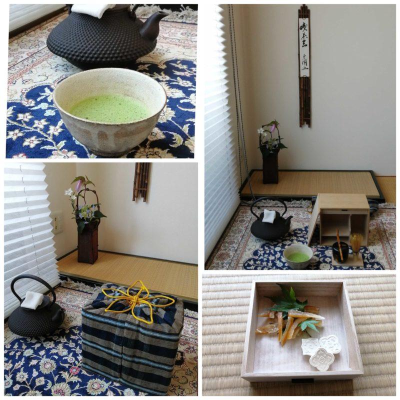 話題のZoom茶会を実践!(第弐話)