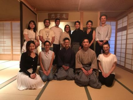 "Chanoyu Life in NY ""Nippon Cha Samurai Tea Ceremony"""