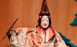 能の祈りをオンライン解説 宝生流 佐野 登先生