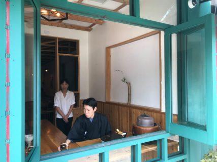 "Chanoyu Life in NY ""at Nippon Cha bayside store"""